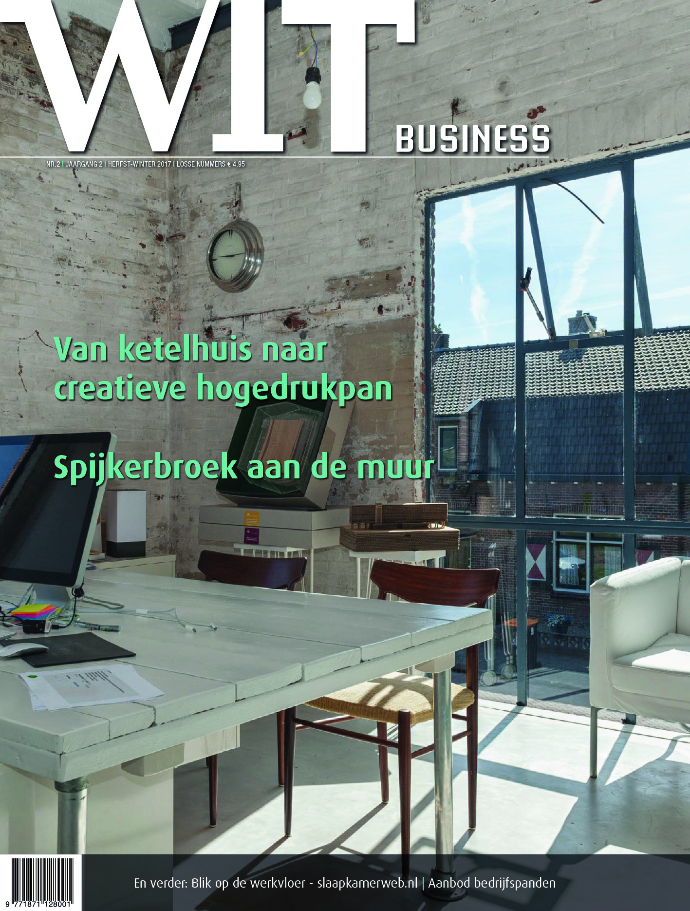 WIT Business 2 2017